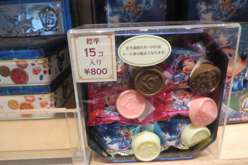 """[Tokyo DisneySea] : 15th anniversary """"The Year of Wishes"""" merchandising Img_6426"""