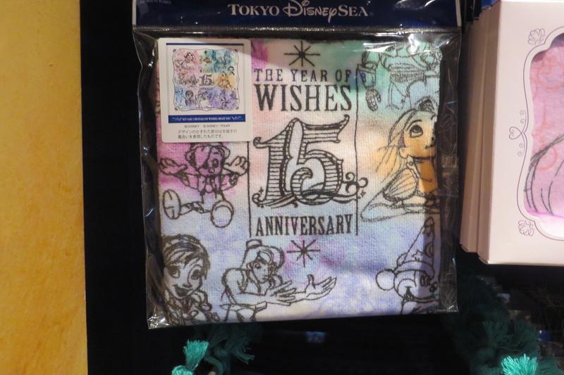"""[Tokyo DisneySea] : 15th anniversary """"The Year of Wishes"""" merchandising Img_8426"""
