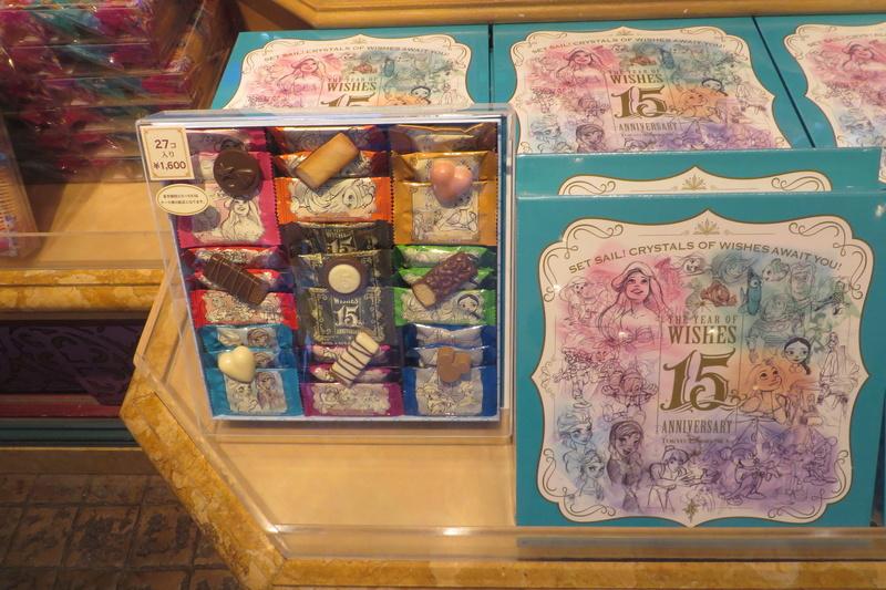 """[Tokyo DisneySea] : 15th anniversary """"The Year of Wishes"""" merchandising Img_8427"""