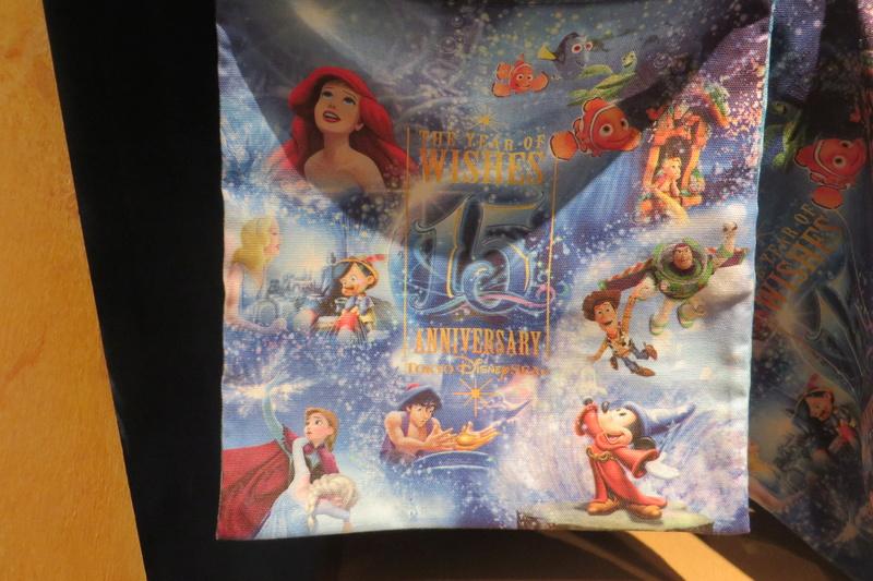 """[Tokyo DisneySea] : 15th anniversary """"The Year of Wishes"""" merchandising Img_8435"""