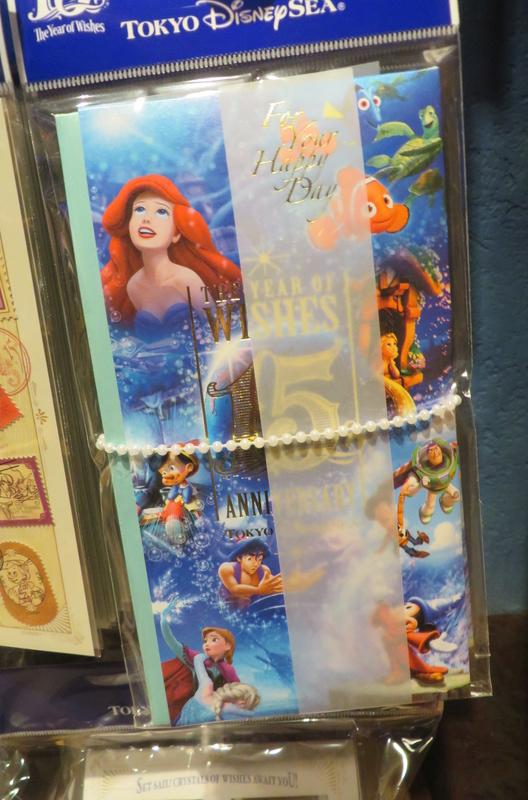 """[Tokyo DisneySea] : 15th anniversary """"The Year of Wishes"""" merchandising Img_8436"""