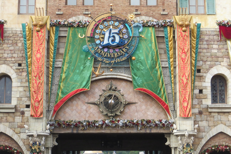 "[Tokyo DisneySea] 15th anniversary ""The Year of Wishes"" (du 15 avril 2016 au 17 mars 2017) Img_9711"