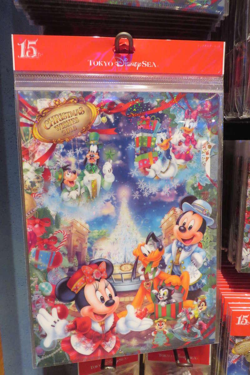 """[Tokyo DisneySea] : 15th anniversary """"The Year of Wishes"""" merchandising Img_9715"""