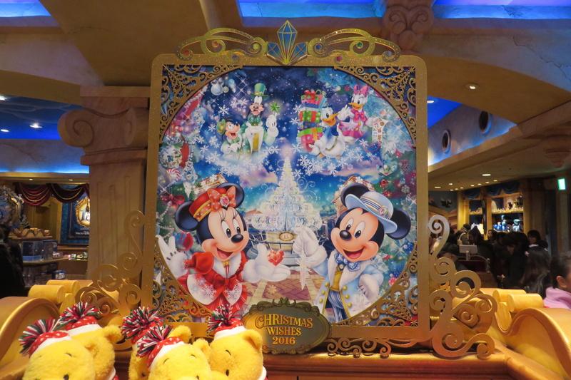 """[Tokyo DisneySea] : 15th anniversary """"The Year of Wishes"""" merchandising Img_9814"""