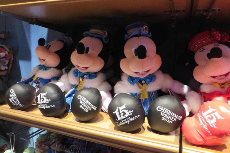 """[Tokyo DisneySea] : 15th anniversary """"The Year of Wishes"""" merchandising Img_9825"""