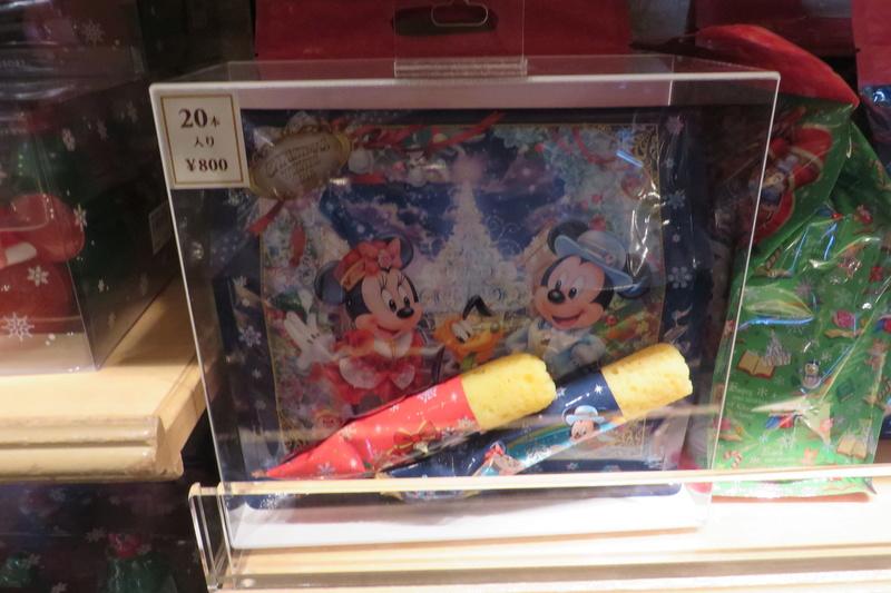 """[Tokyo DisneySea] : 15th anniversary """"The Year of Wishes"""" merchandising Img_9831"""