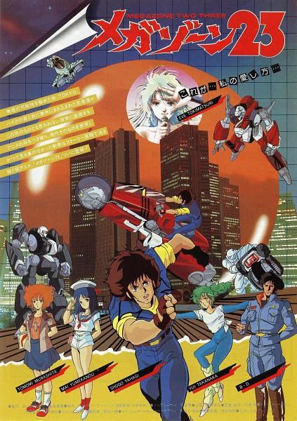 Les anciens animes inédits en vf Megazo10