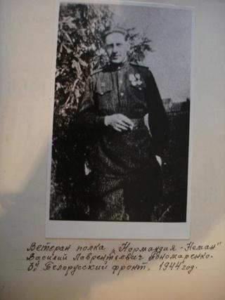 Vassili Ponomarenko 011