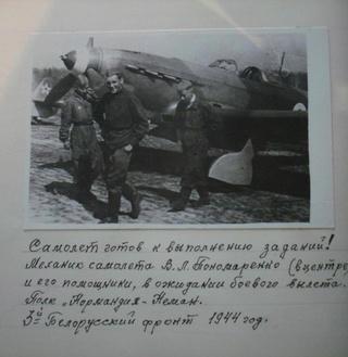 Vassili Ponomarenko 1_11