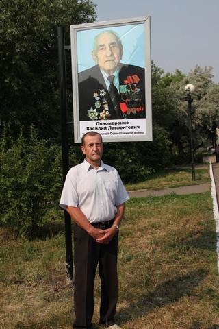 Vassili Ponomarenko 8_11
