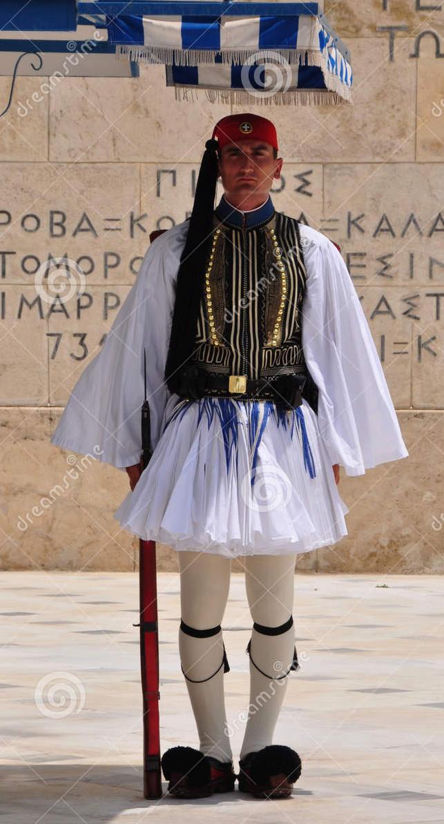 tenue vestimentaire CDF Evzone11