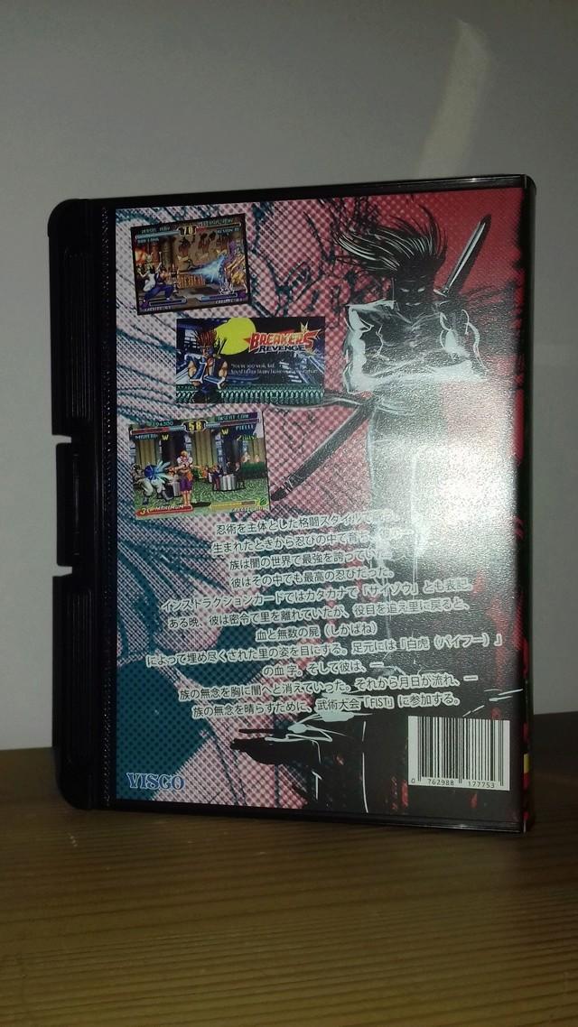[VENDU] Neo Geo AES Jap Breakers Revenge (licence Visco) 20170215