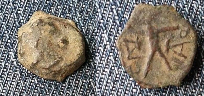Bronze antique à identifier (grec ?) Bronze10