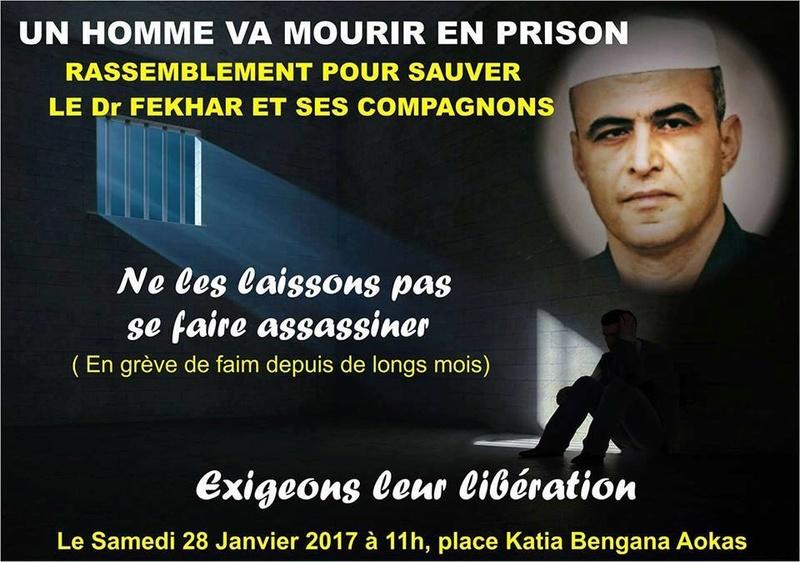 Rassemblement pour sauver le Dr Fekhar et ses compagnons à Aokas 28 janvier 2017 1311