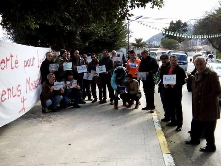 Rassemblement pour sauver le Dr Fekhar et ses compagnons à Aokas 28 janvier 2017 1332