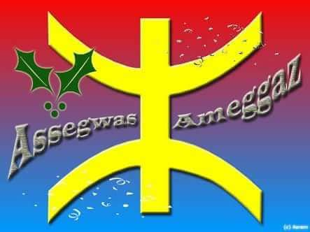 Aseggas Ameggaz 2967, Yennayer Amerbuh 229