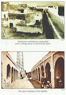 أكادير من خلال معلمة المغرب وندوة أكادير الكبرى 1010