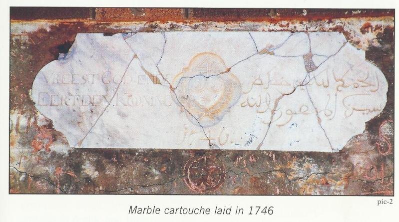 أكادير من خلال معلمة المغرب وندوة أكادير الكبرى 510