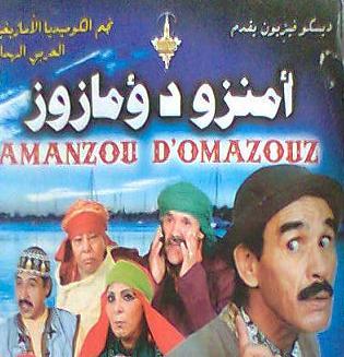 صور لاشهر الافلام الامازيغية Amanzo10
