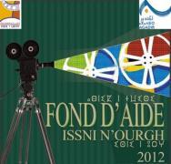 صندوق لدعم الأفلام القصيرة الأمازيغية Fond_d10
