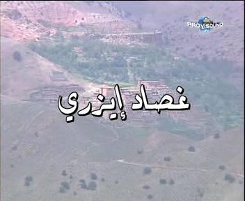 صور لاشهر الافلام الامازيغية Ghasad10