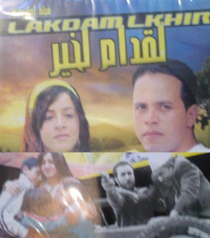 صور لاشهر الافلام الامازيغية Lakdam10