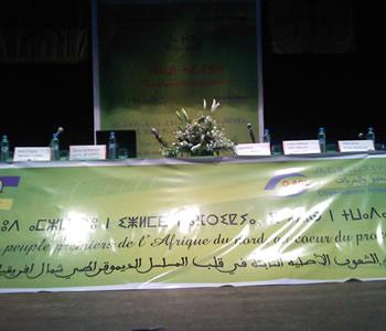 ندوة دولية للكونغرس العالمي الامازيغي بالرباط Rabat110
