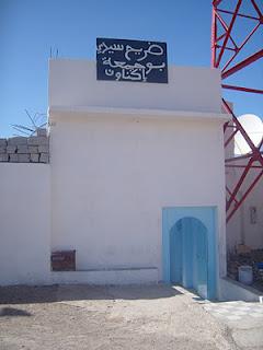 أكادير من خلال معلمة المغرب وندوة أكادير الكبرى S1032110
