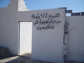 أكادير من خلال معلمة المغرب وندوة أكادير الكبرى S1032111