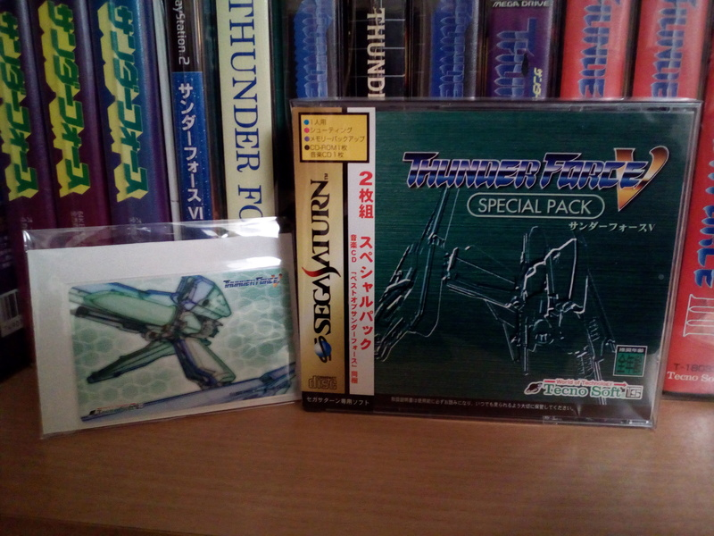Tecno Soft games museum Img_2042