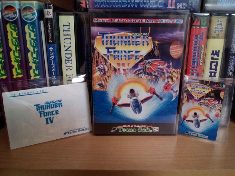 Tecno Soft games museum Img_2043