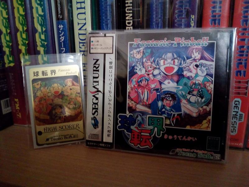 Tecno Soft games museum Img_2044