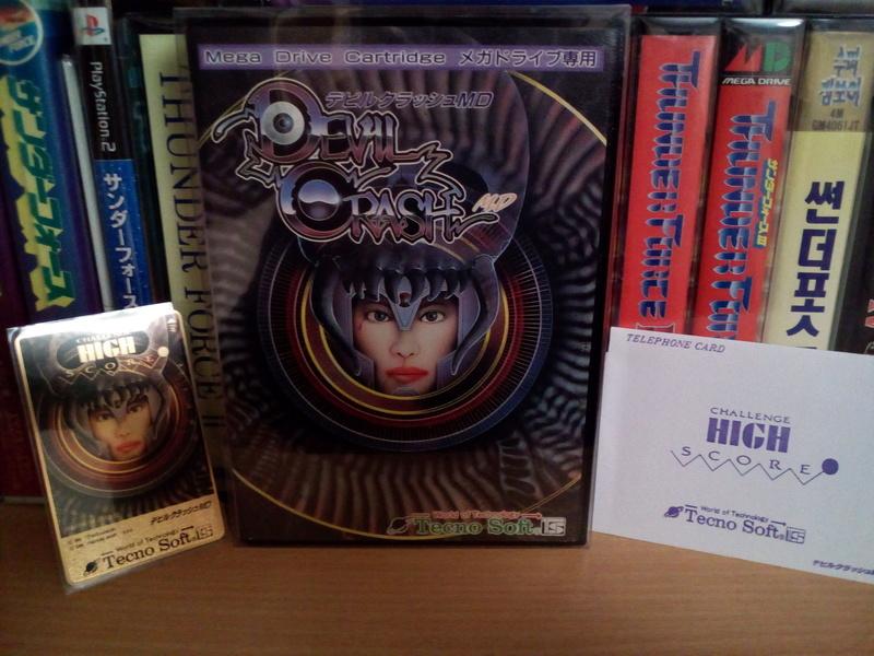 Tecno Soft games museum Img_2047