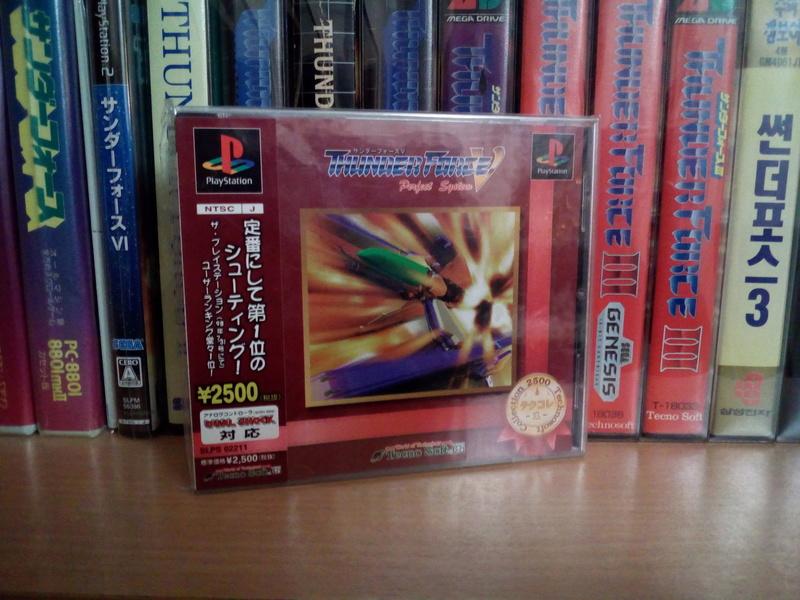 Tecno Soft games museum Img_2049