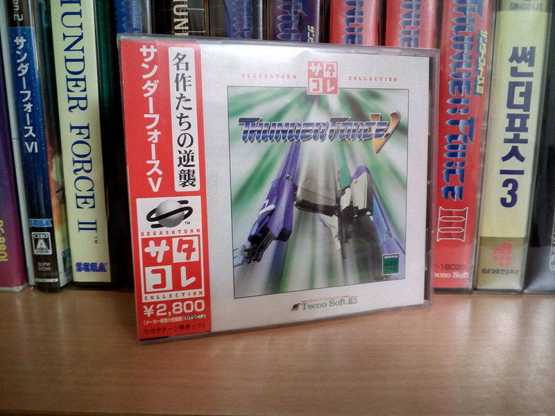 Tecno Soft games museum Img_2050