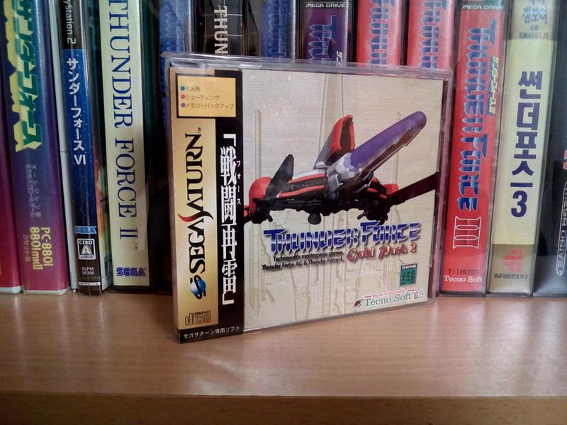 Tecno Soft games museum Img_2051