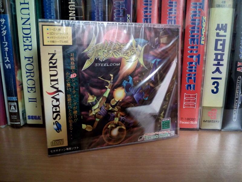 Tecno Soft games museum Img_2055
