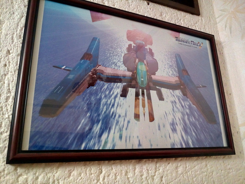 Tecno Soft games museum Img_2060