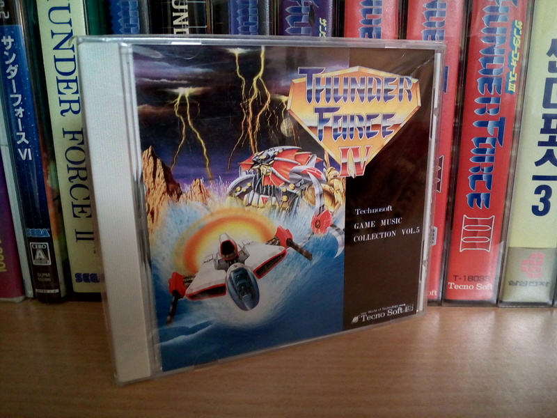 Tecno Soft games museum Img_2061