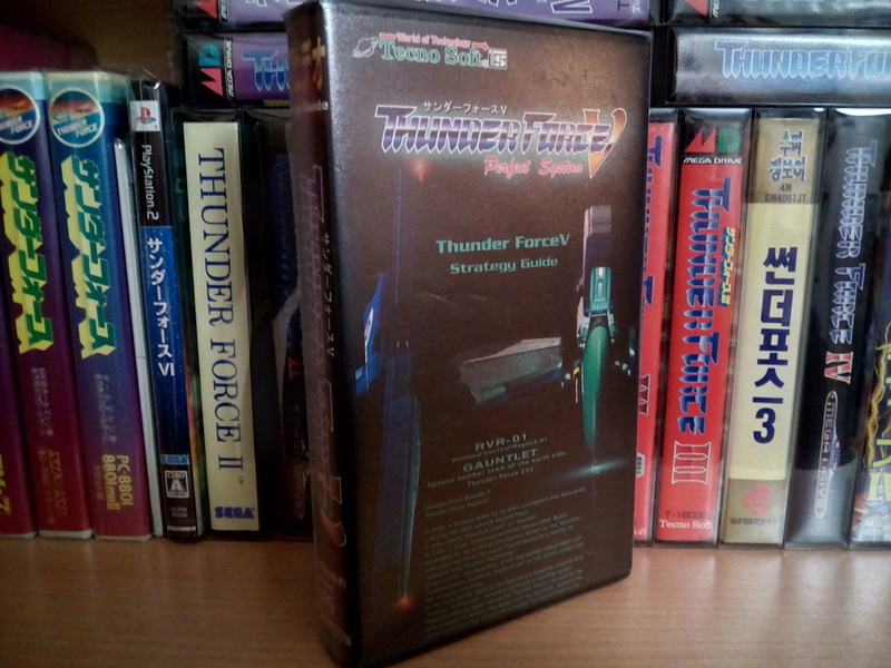 Tecno Soft games museum Img_2063