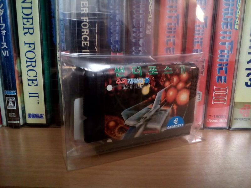 Tecno Soft games museum Img_2066