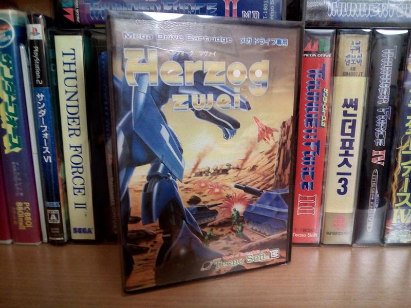 Tecno Soft games museum Img_2068