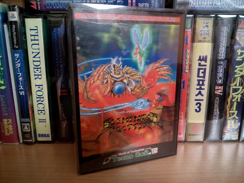 Tecno Soft games museum Img_2070