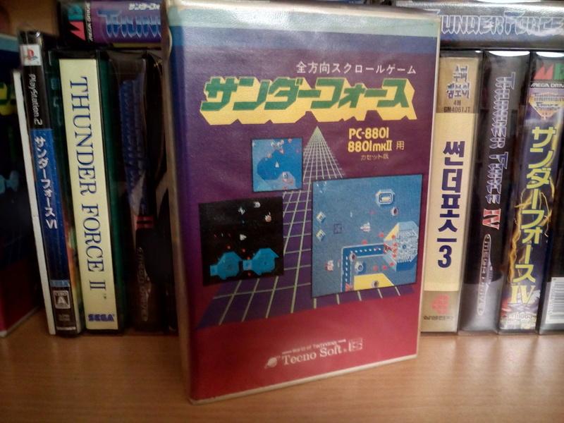 Tecno Soft games museum Img_2071