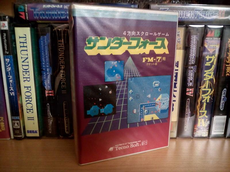 Tecno Soft games museum Img_2072