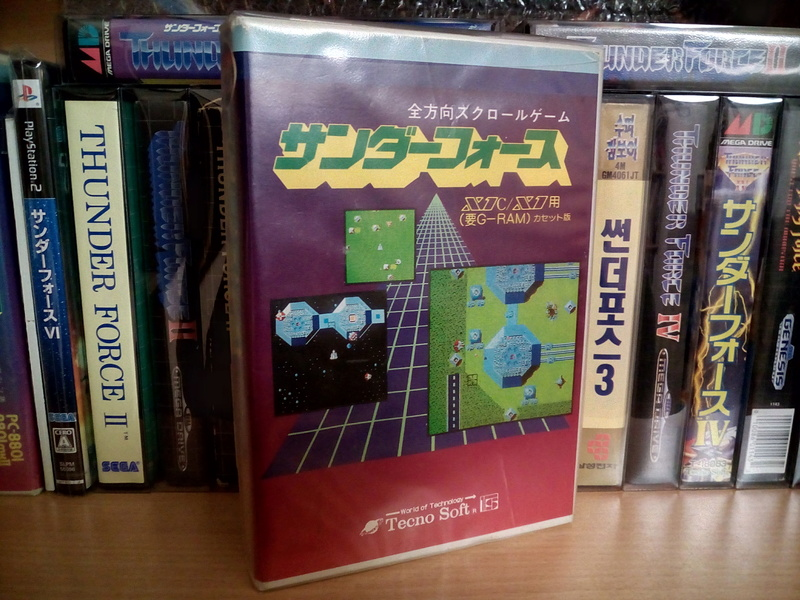 Tecno Soft games museum Img_2075