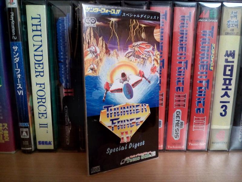 Tecno Soft games museum Img_2076