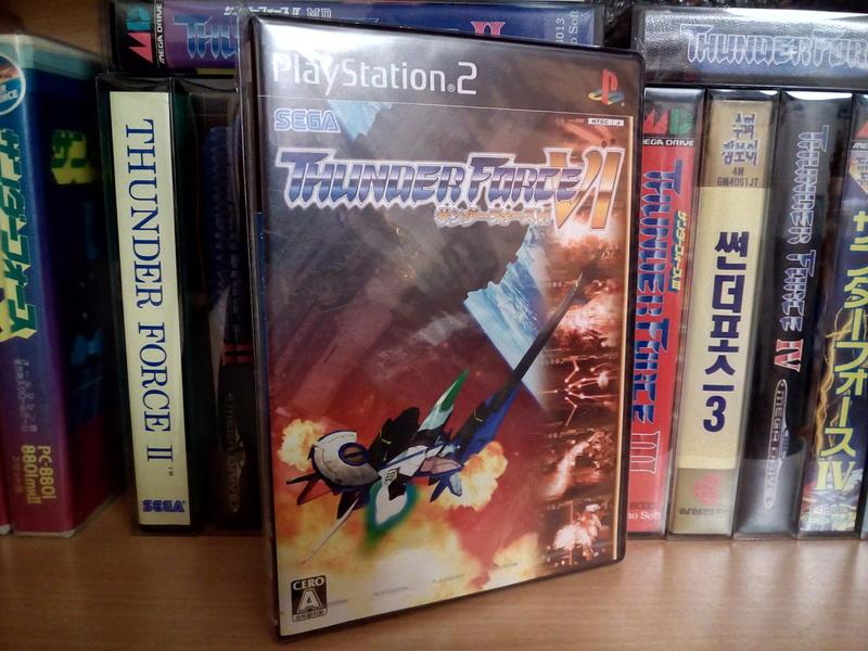Tecno Soft games museum Img_2077