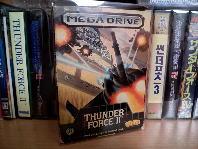 Tecno Soft games museum Img_2078