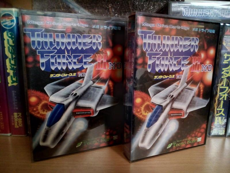 Tecno Soft games museum Img_2079